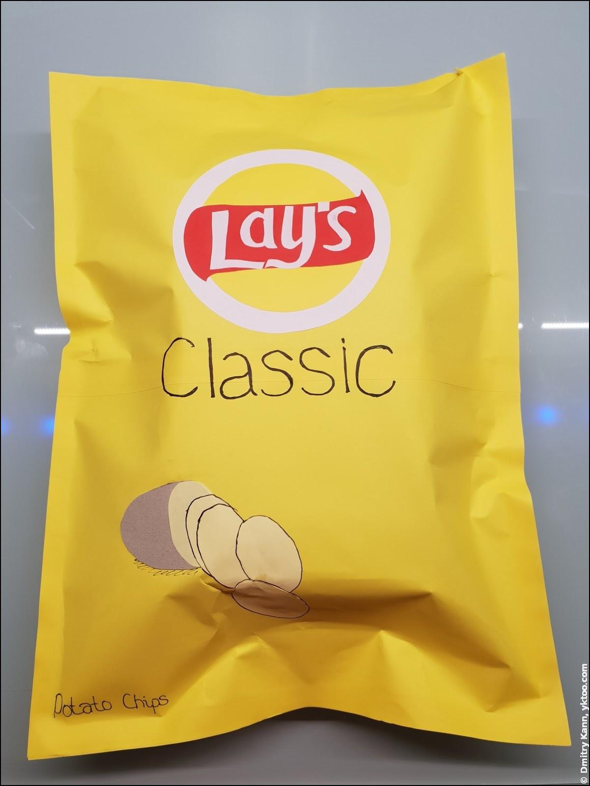Вариант упаковки подарка-сюрприза для любителя чипсов.
