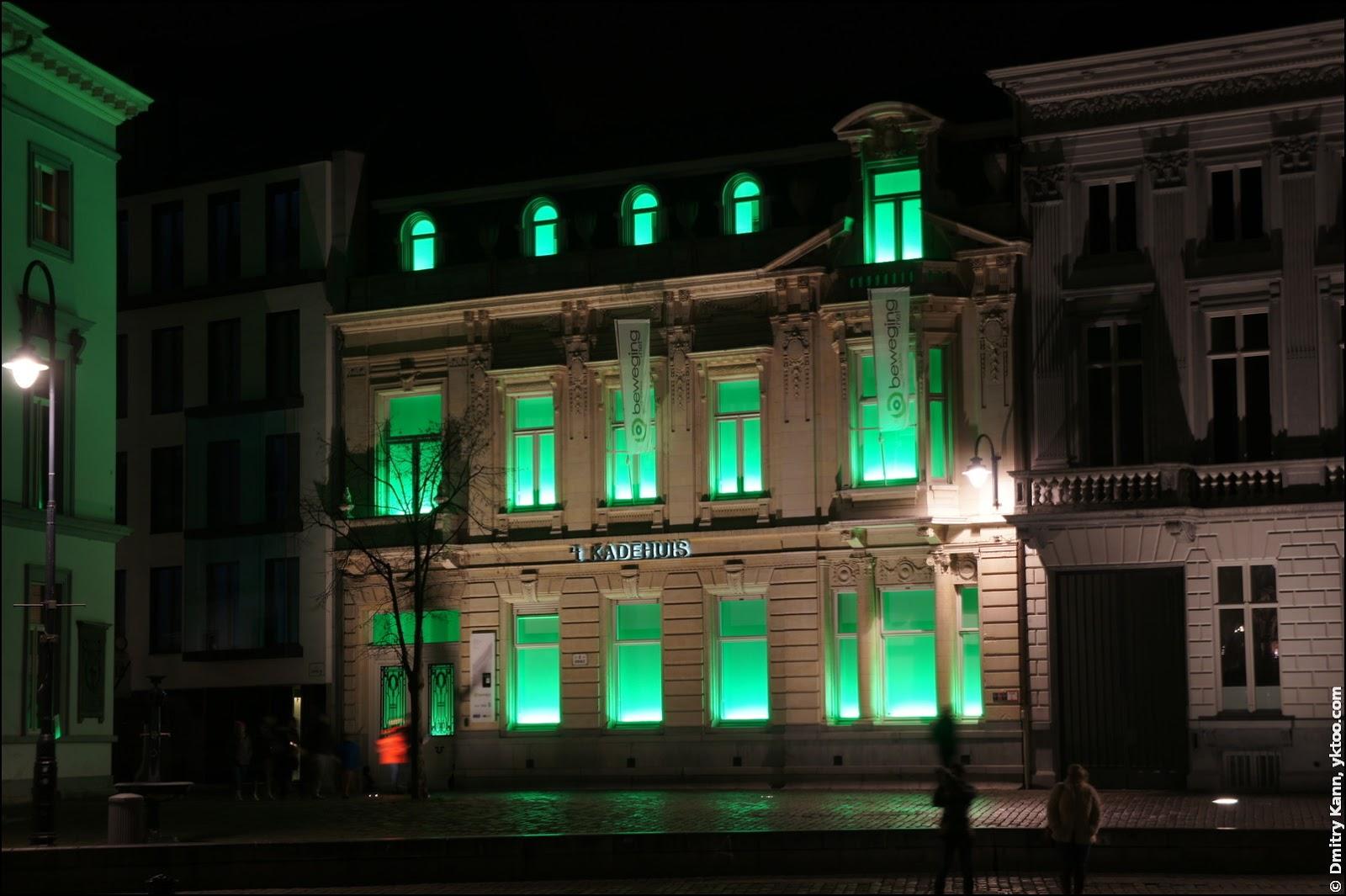 Зелёный 't Kadehuis.