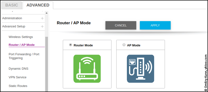 Advanced ⇒ Advanced setup ⇒ Router/AP mode.