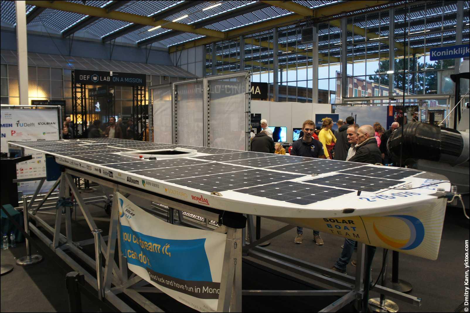 Solar Boat Team.