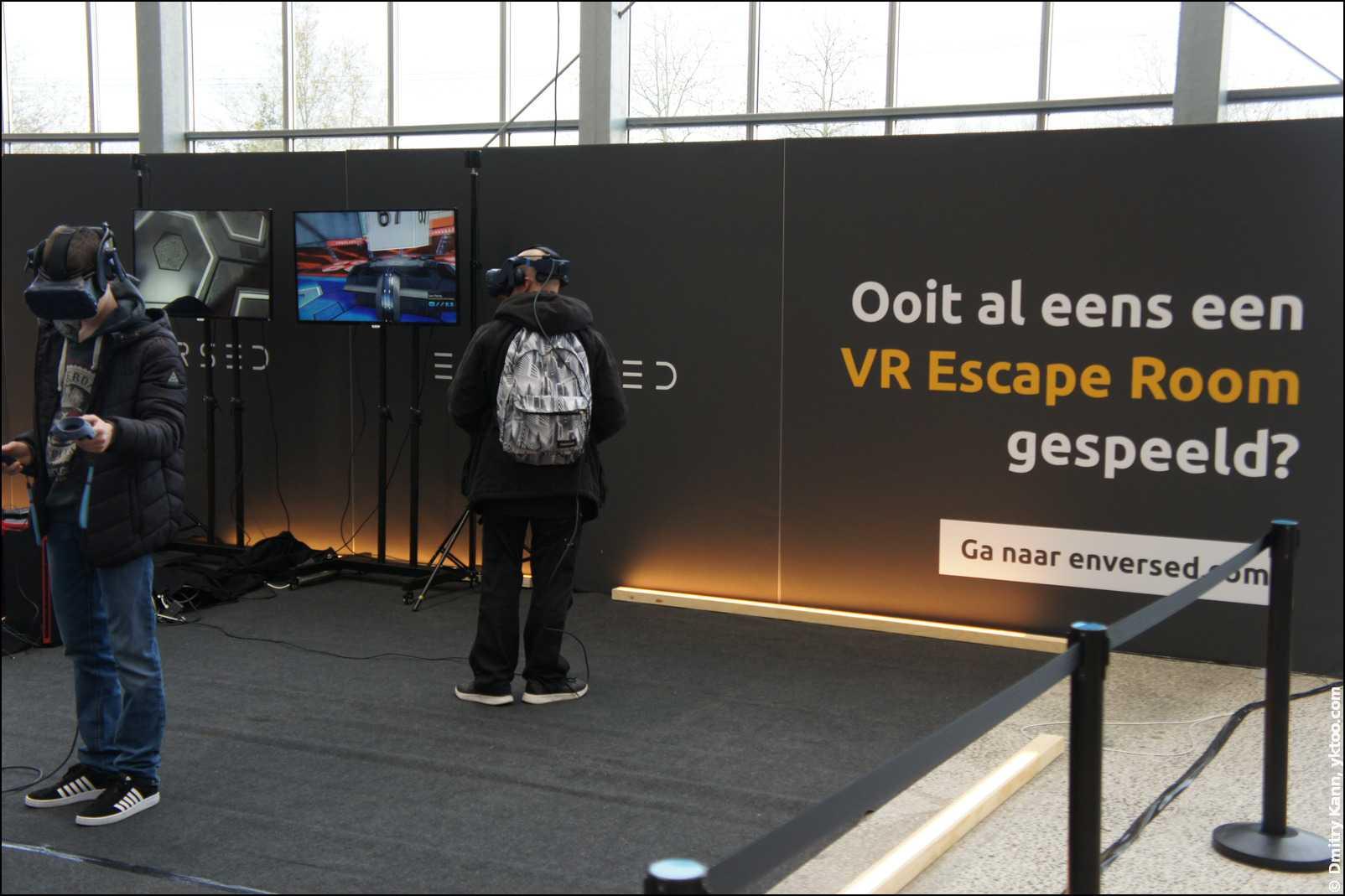 Виртуальная Escape Room.