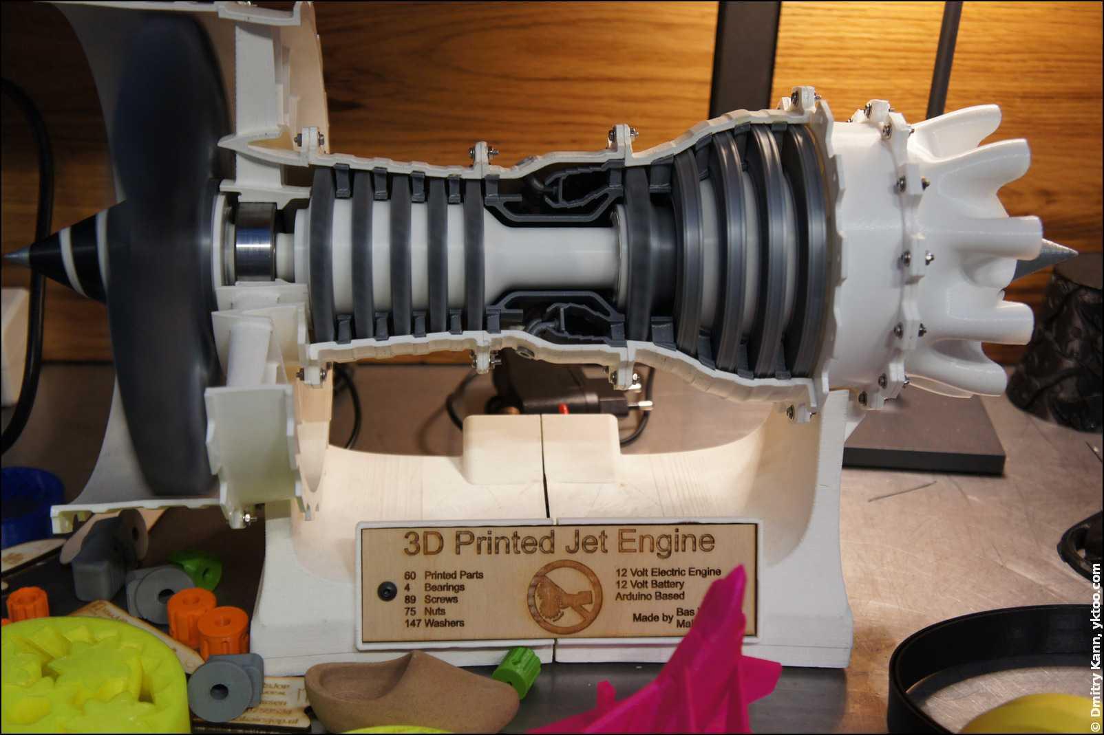 Напечатанная на 3D-принтере реактивная турбина.