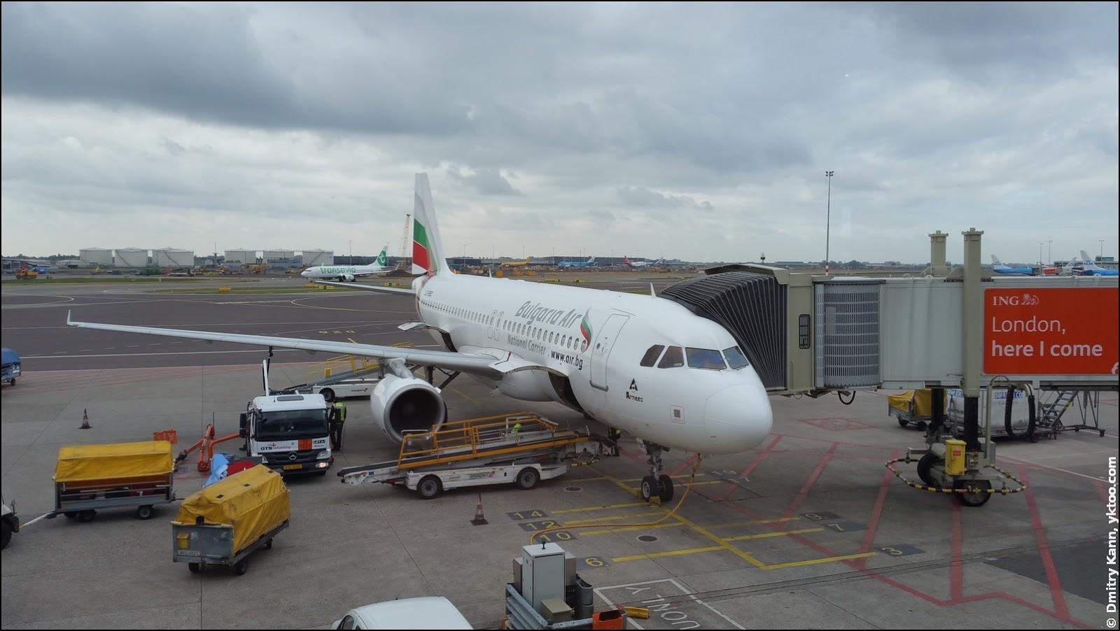Bulgaria Air plane.