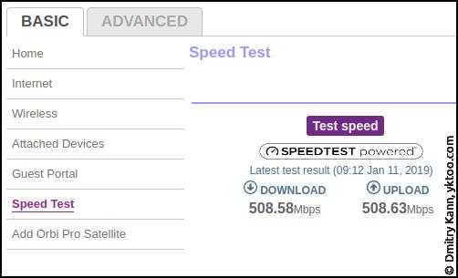Basic ⇒ Speed test.