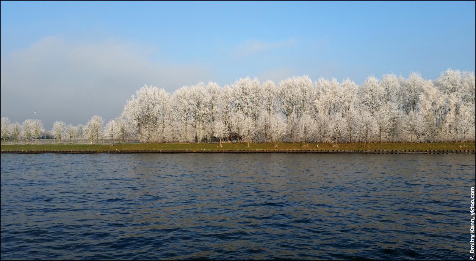 Амстердам-Рейн-канал.