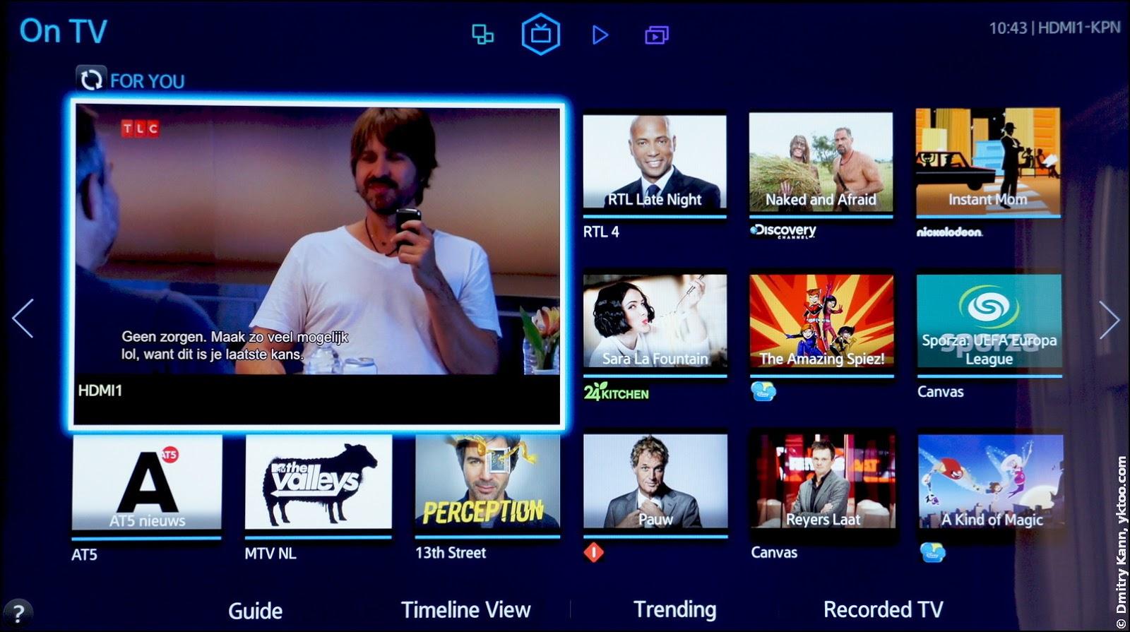 Smart Hub: On TV.