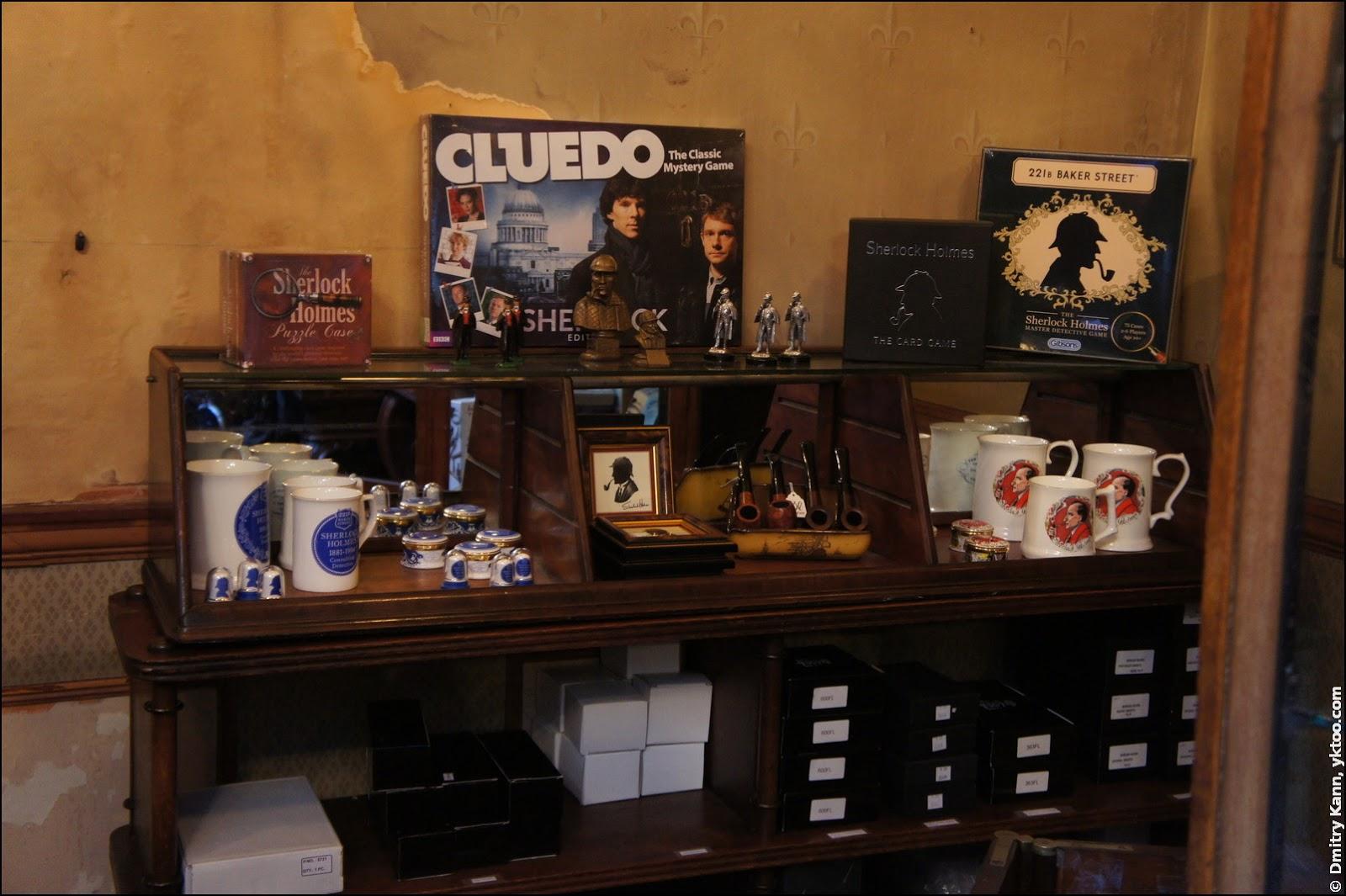 Лавка музея Шерлока Холмса: настольные игры.