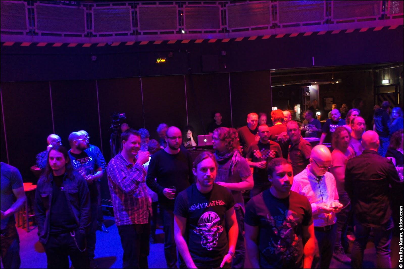Публика.
