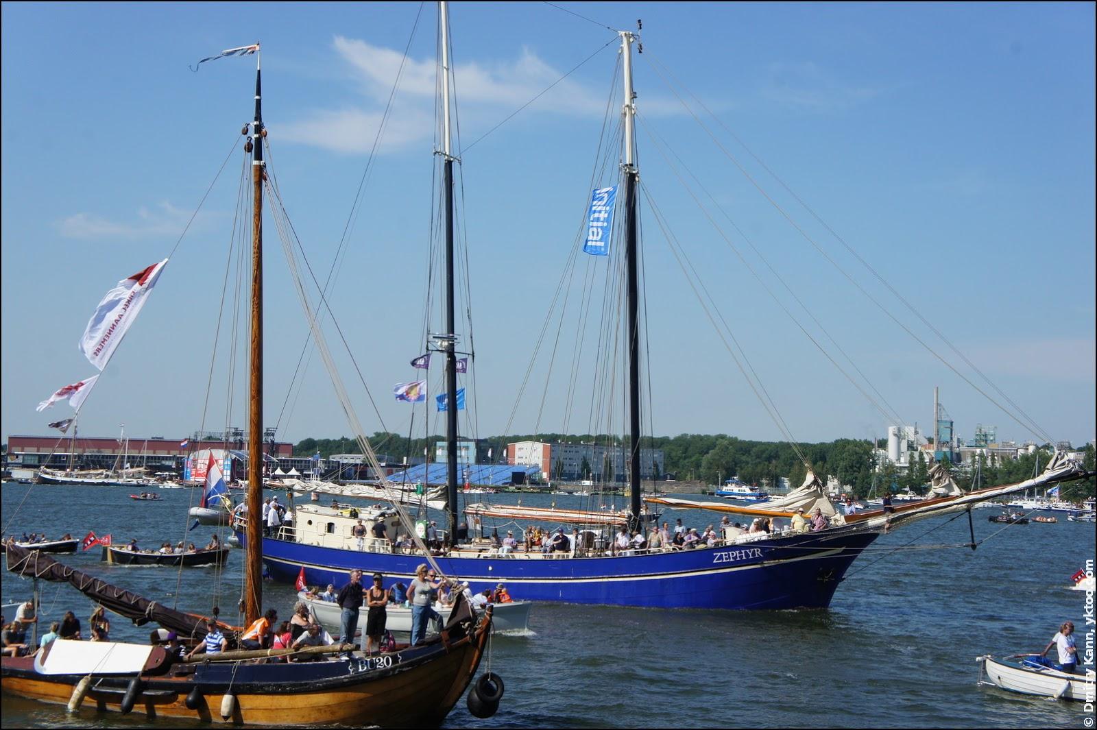 Корабль «Zephyr».