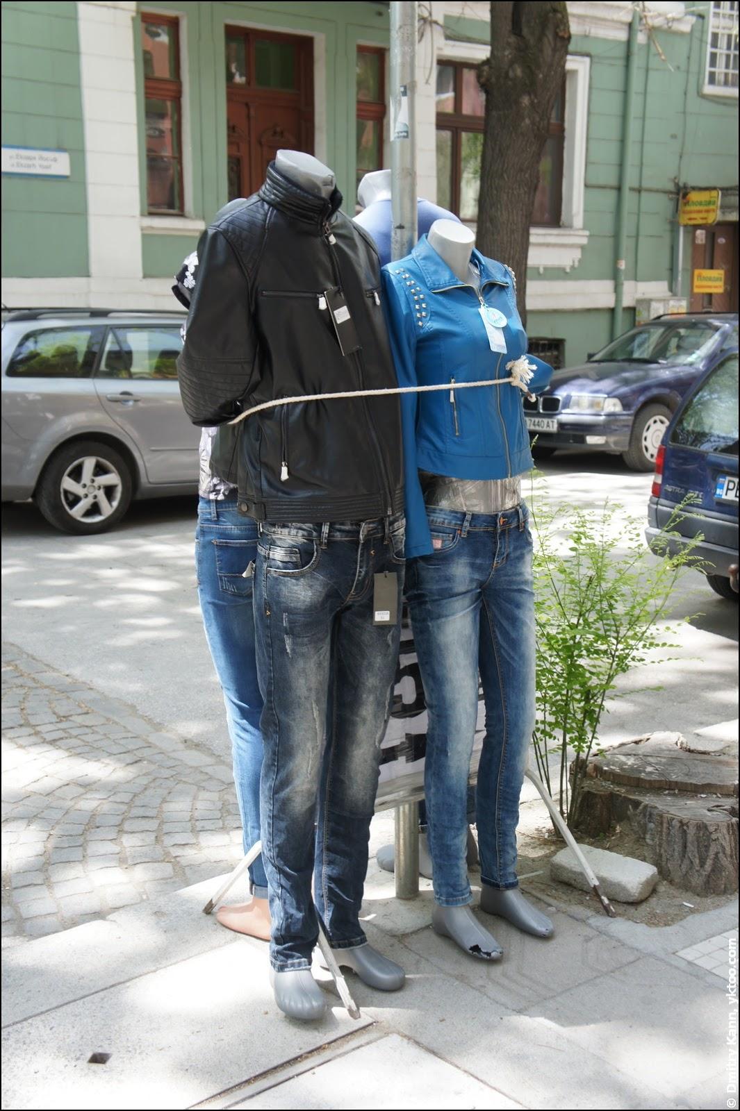 Runaway mannequins.