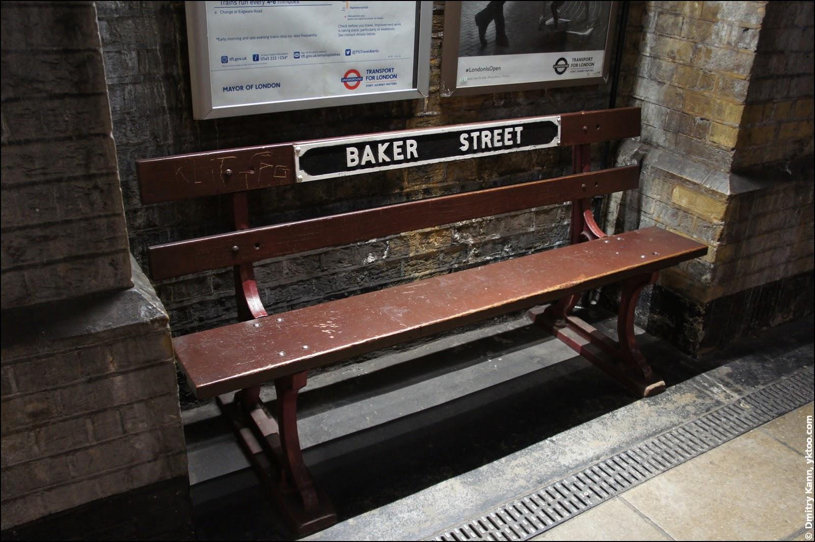 Станция метро «Бейкер-стрит»: скамейки.