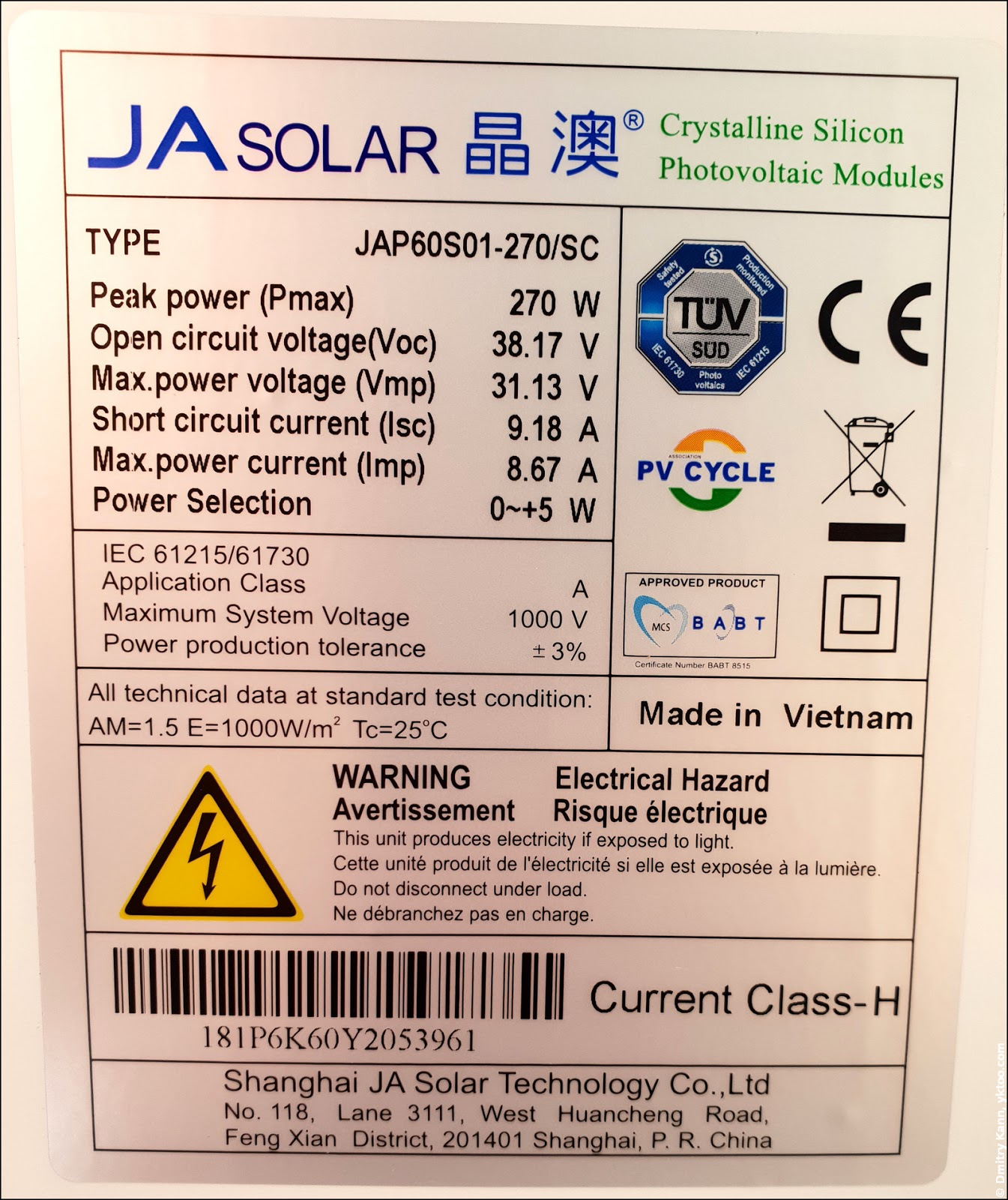 Характеристики солнечной панели: тип JAP60S01-270/SC.
