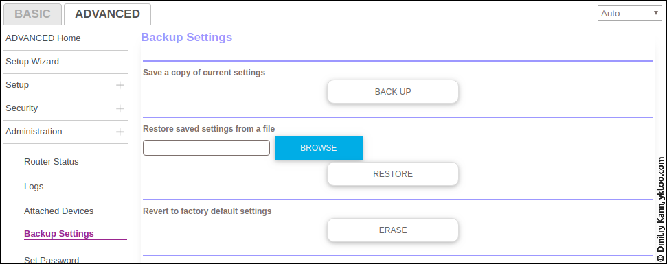 Advanced ⇒ Administration ⇒ Backup settings.
