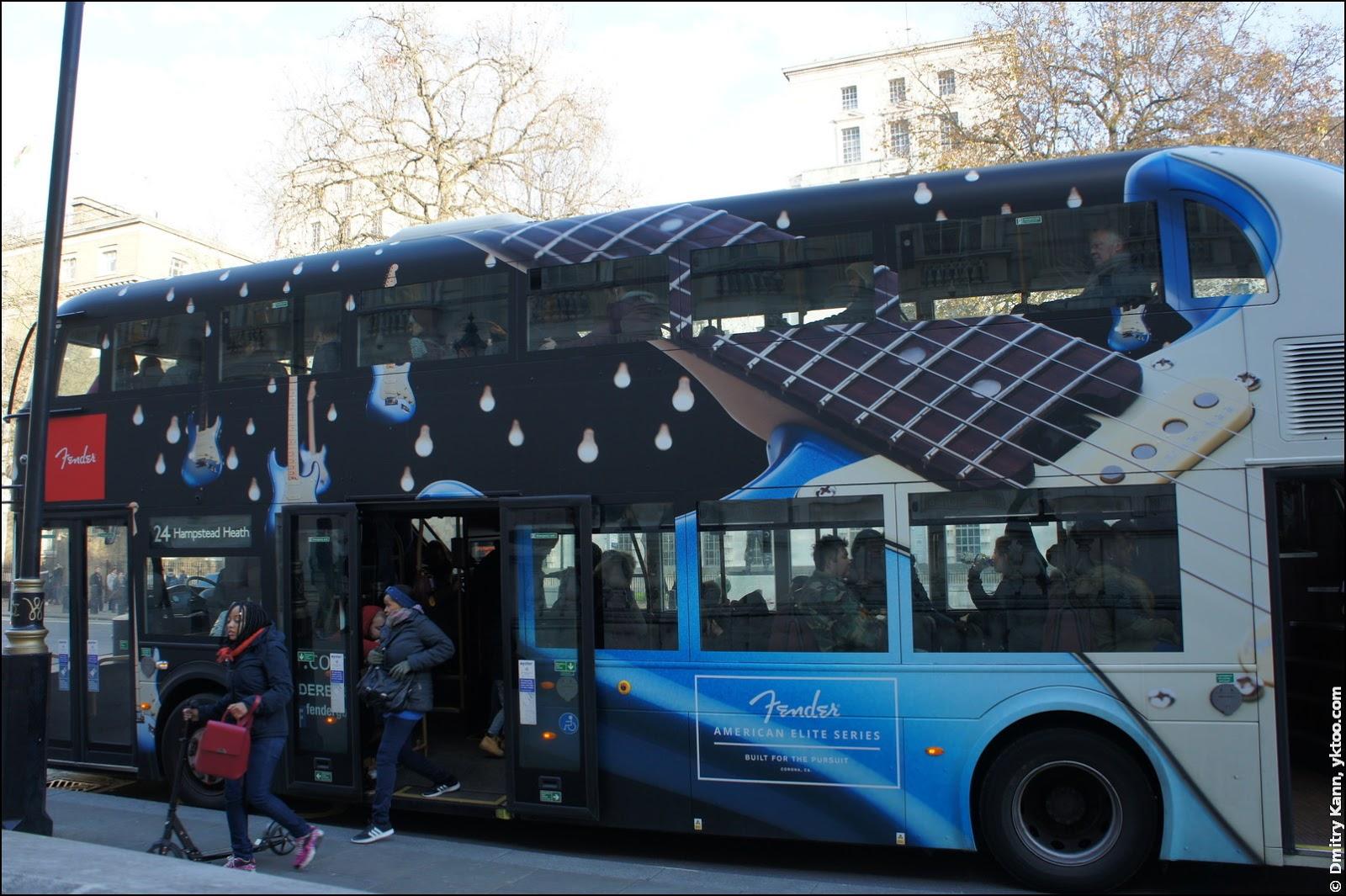 Автобус-Фендер.