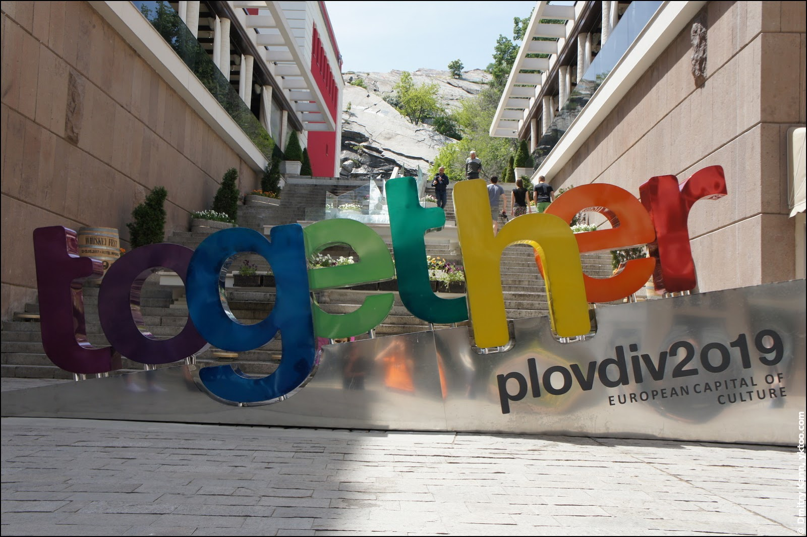 Plovdiv 2019 is the European Capital of Culture.