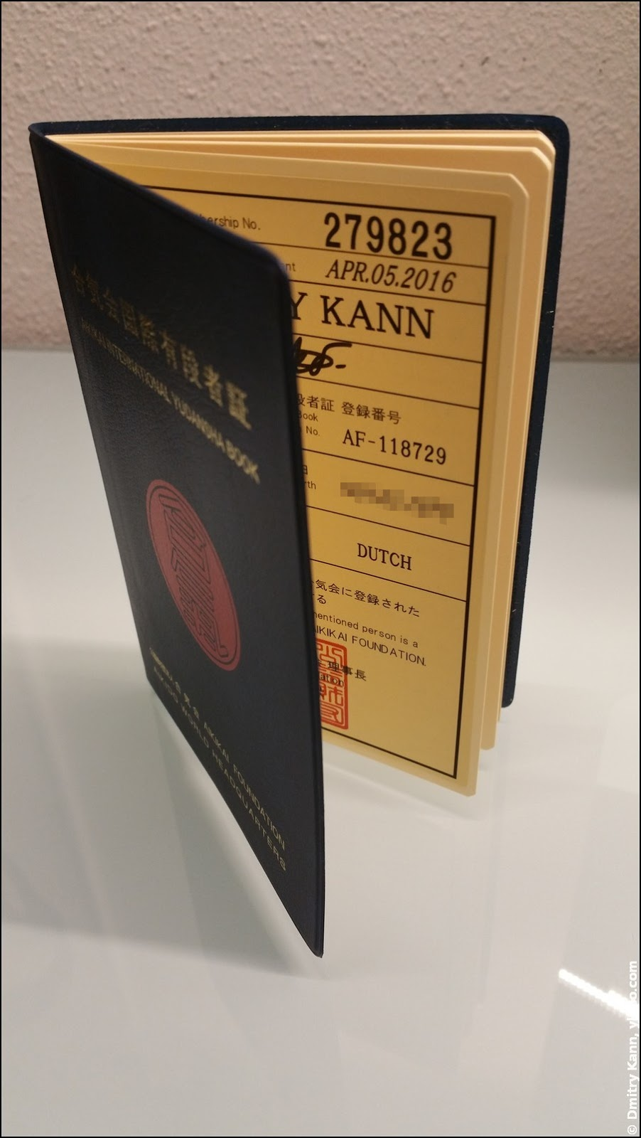 Aikidoka's passport.