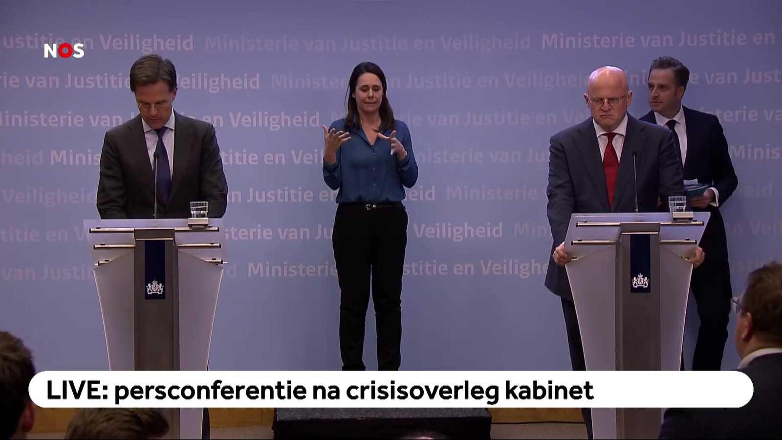 Пресс-конференция. Кадр из видео NOS.