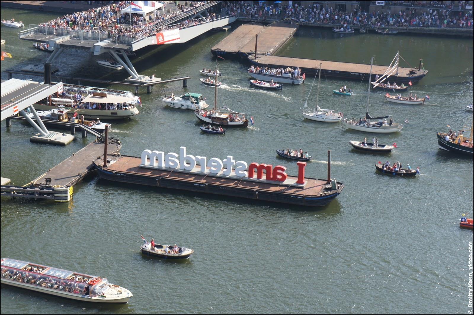 «I amsterdam».
