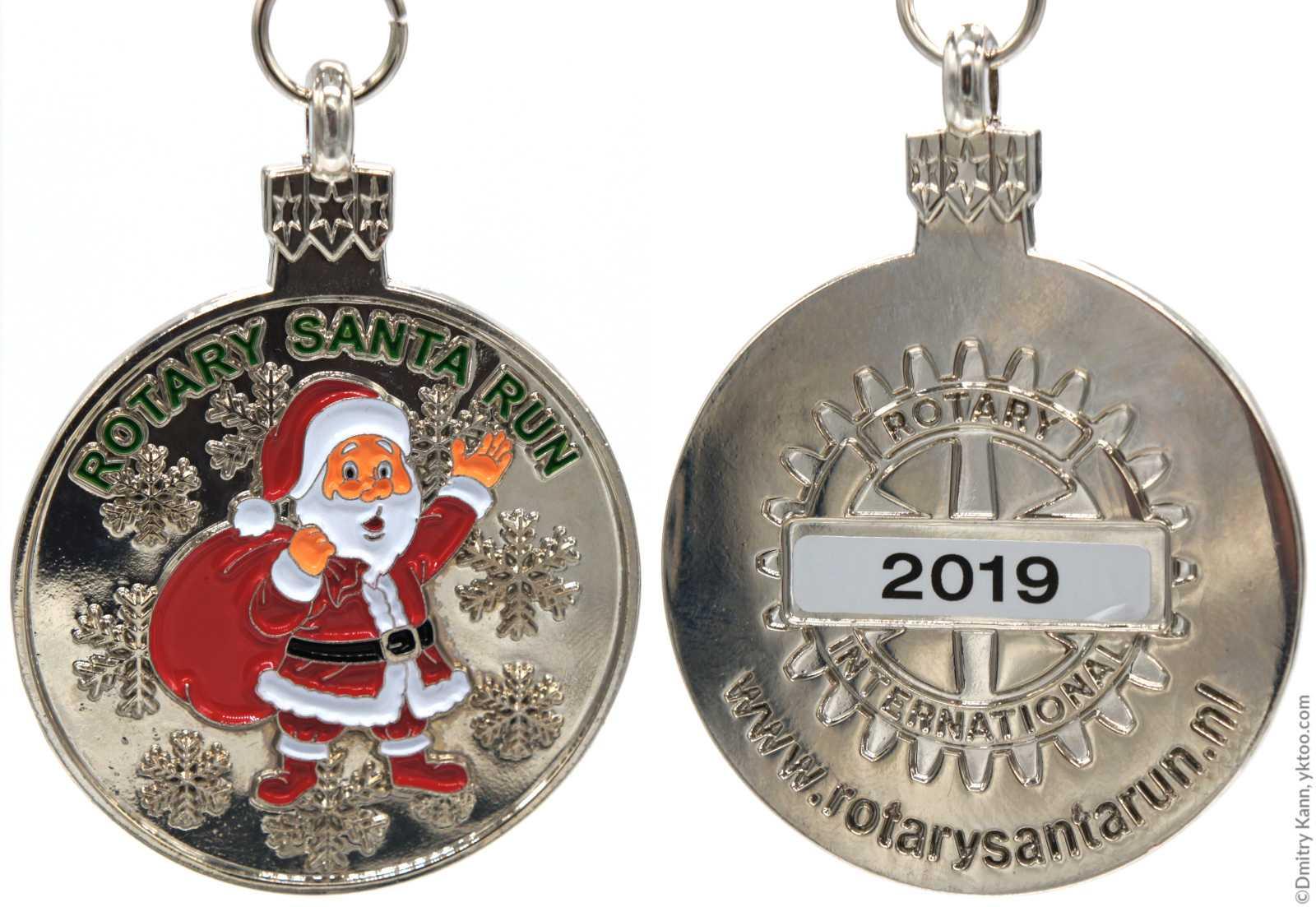 Медали Rotary Santa Run — 2019.
