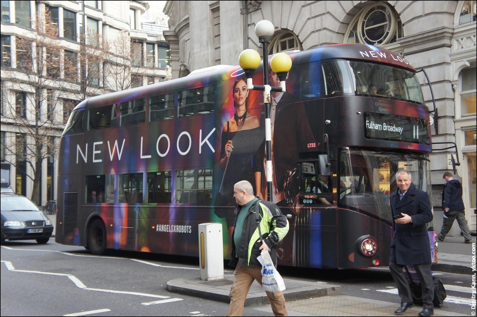 Автобус-непонятно-что.