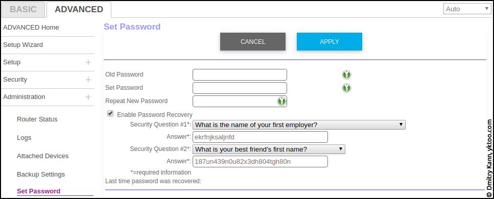Advanced ⇒ Administration ⇒ Set password.