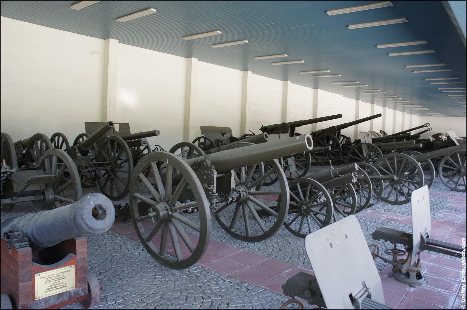 Old guns.