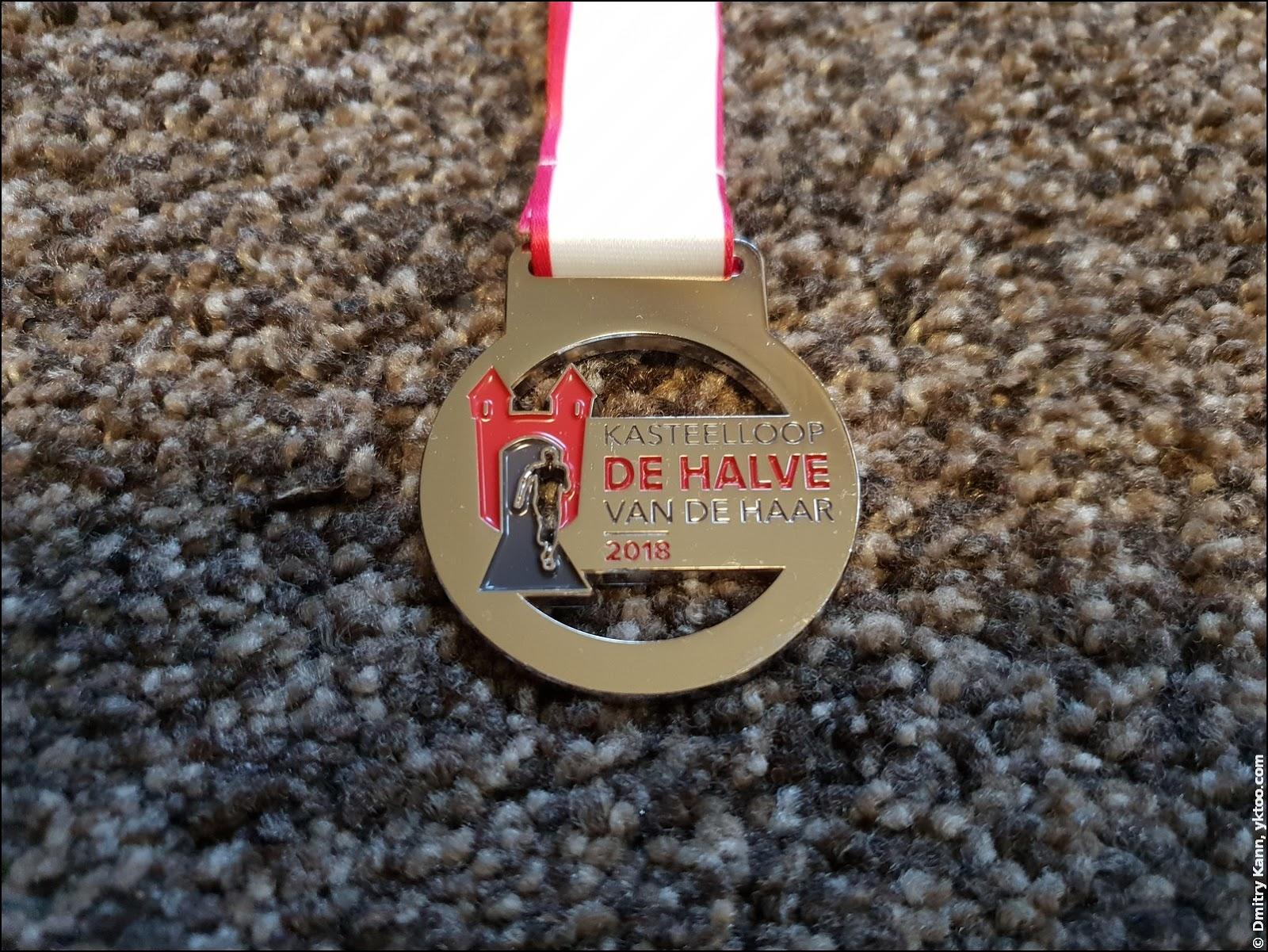 The medal of De Halve van De Haar.