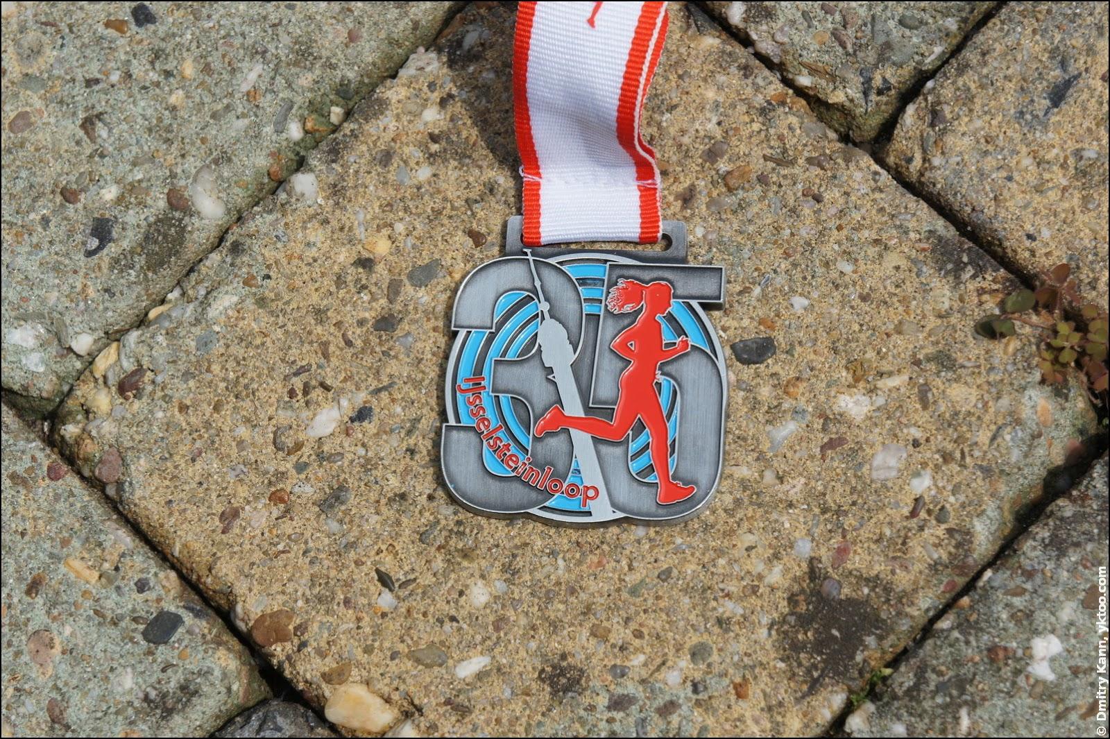 Ijsselsteinloop medal.
