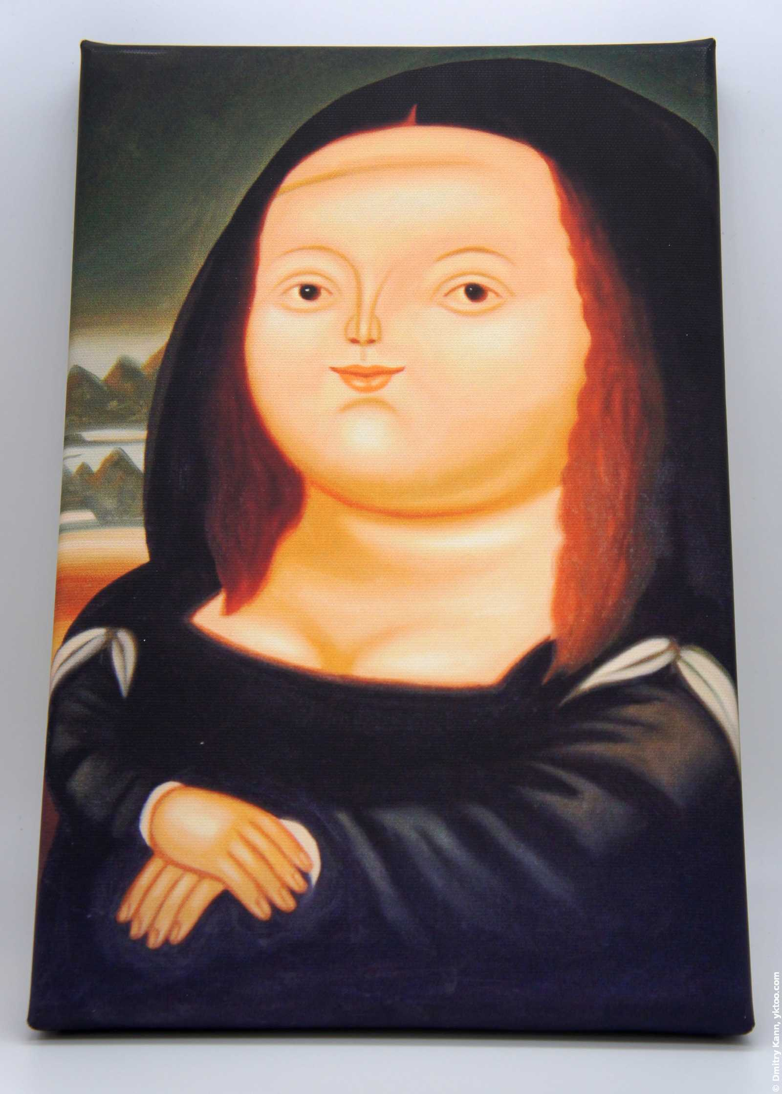 Mona Lisa Plus.