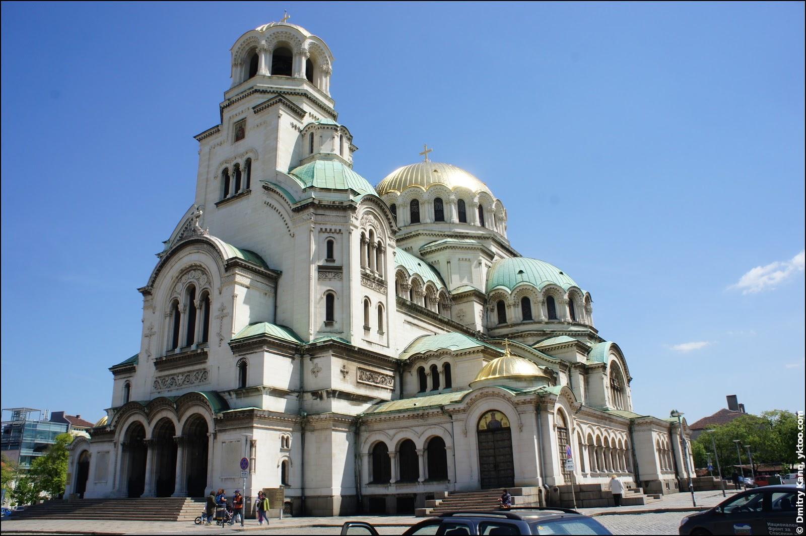Alexander Nevsky Cathedral.
