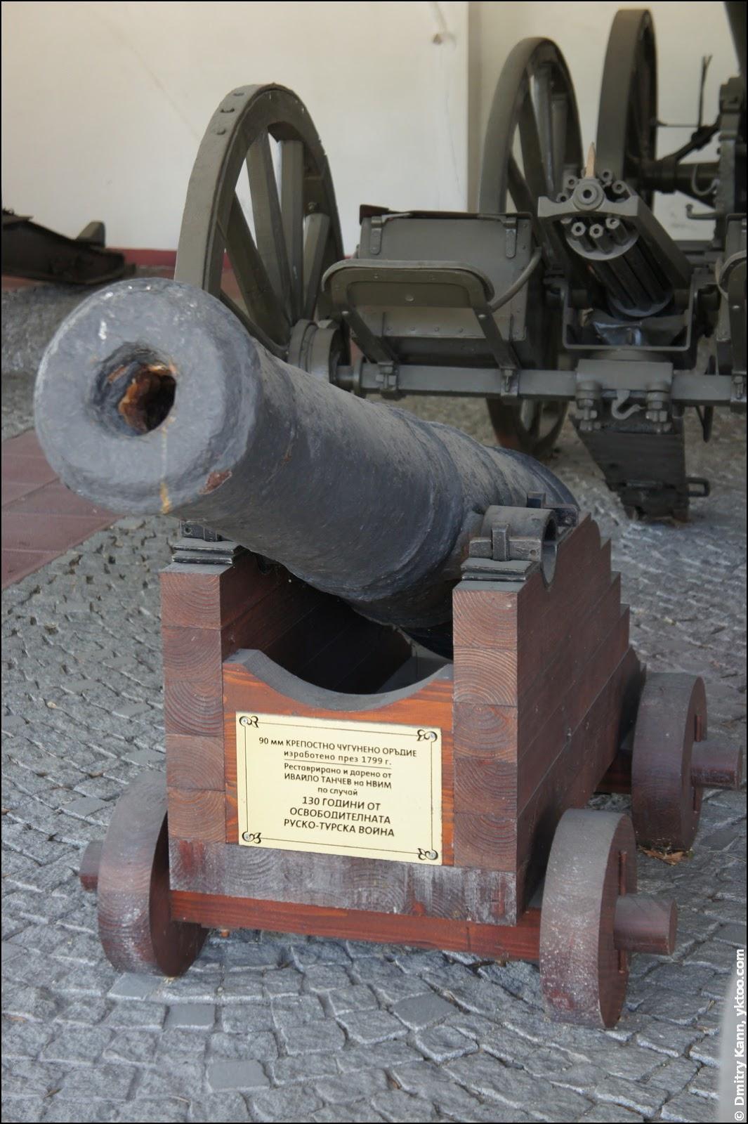 90 mm gun, 1799.