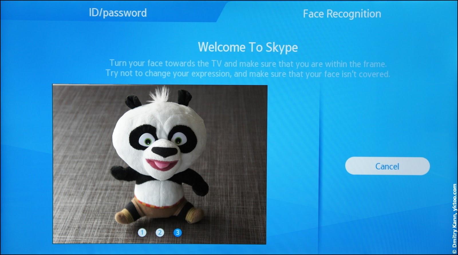 Skype: логин по лицу.