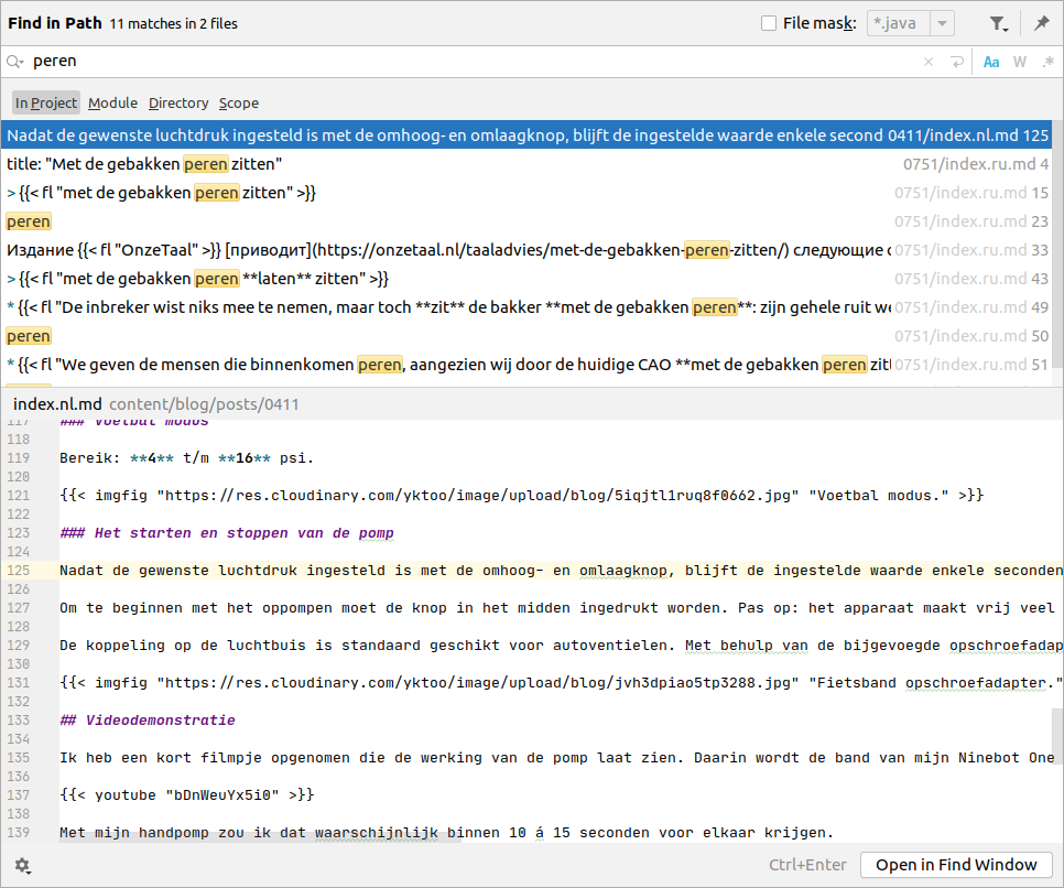 Поиск по проекту в IntelliJ.