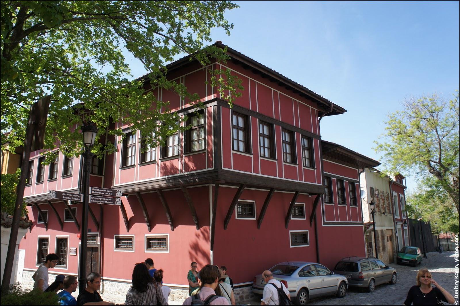 Исторический дом.