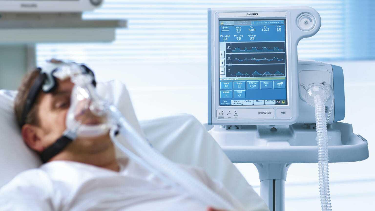 Аппарат для искусственной вентиляции лёгких. Фото: Philips.