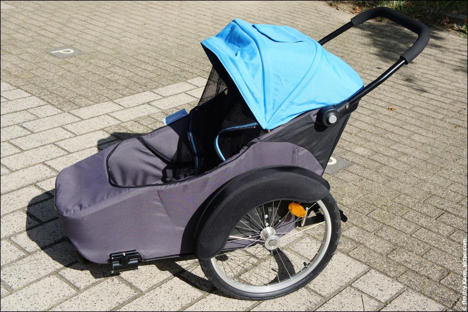Велоприцеп в виде коляски.