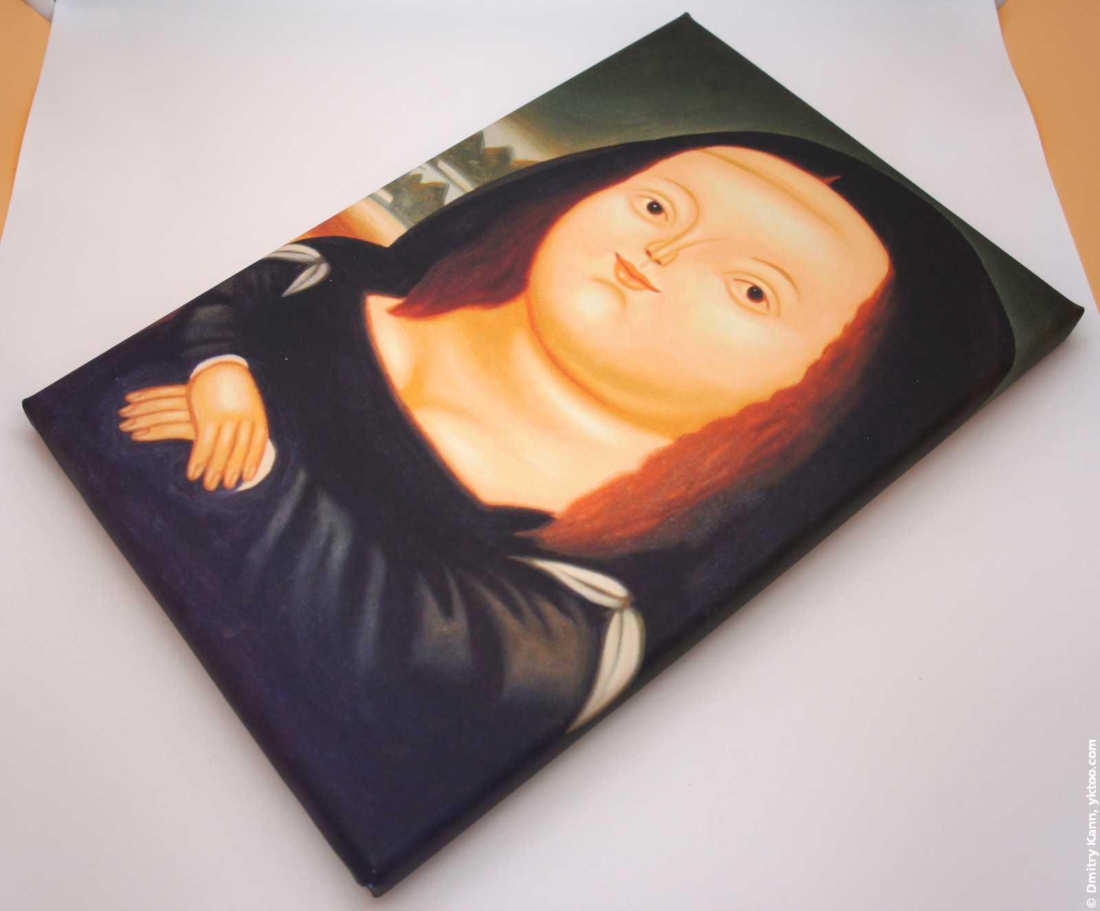 Mona Lisa Plus.