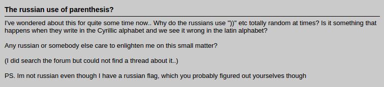 Пример с одного форума.