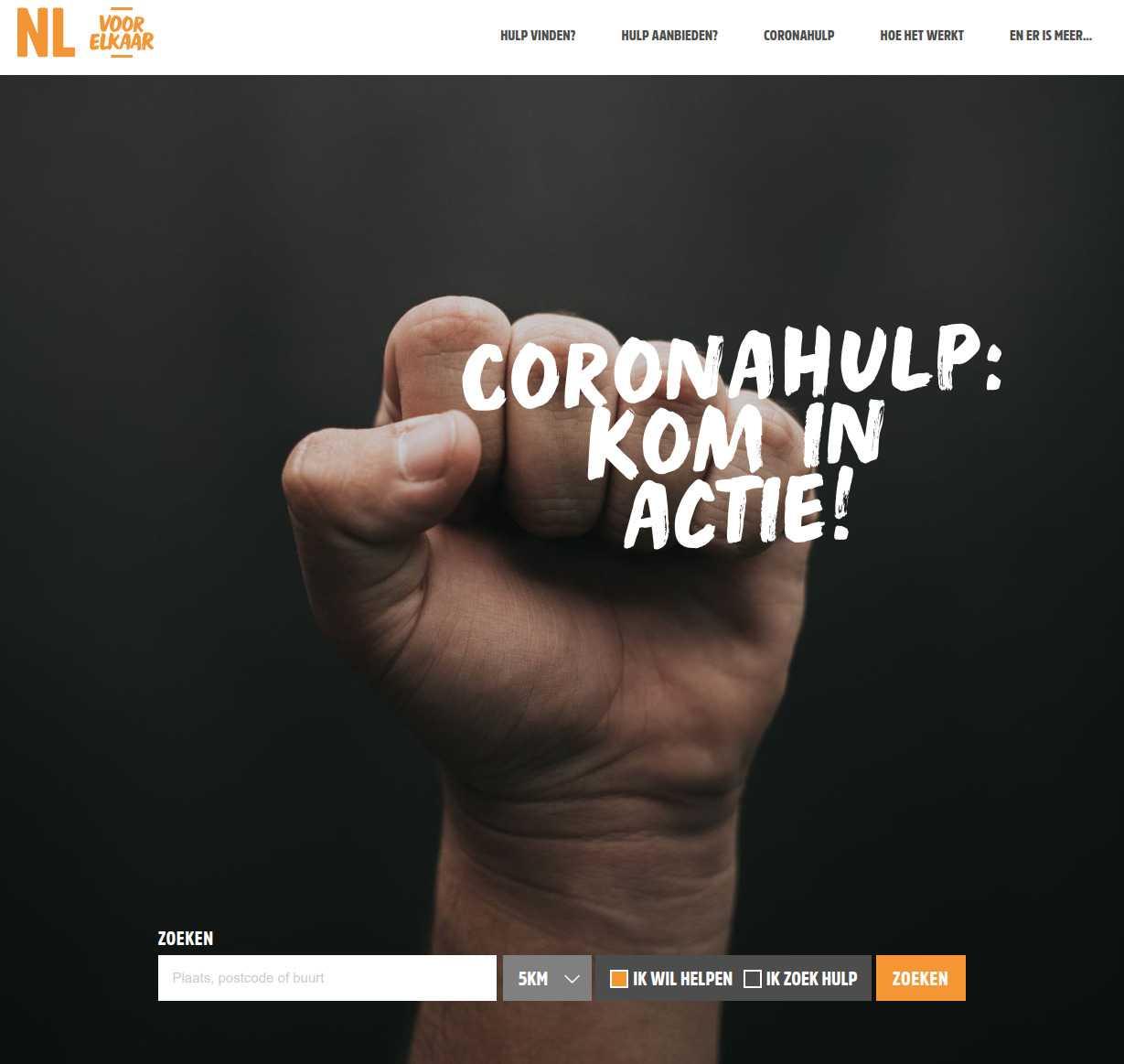 Веб-сайт NL Voor Elkaar.