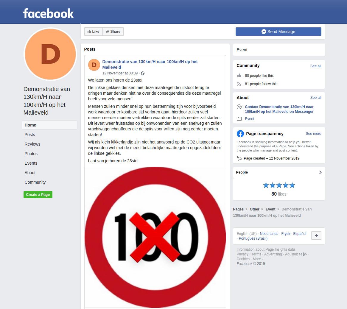 Страница инициаторов протеста в Facebook.