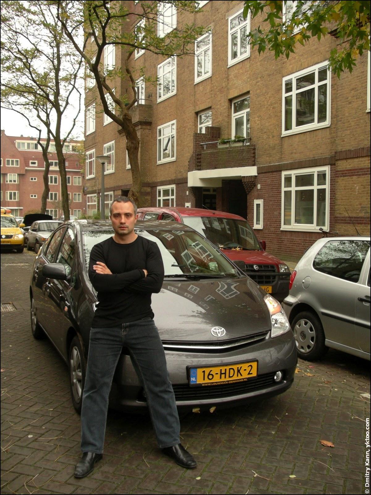 Toyota Prius 2009 with me posing.