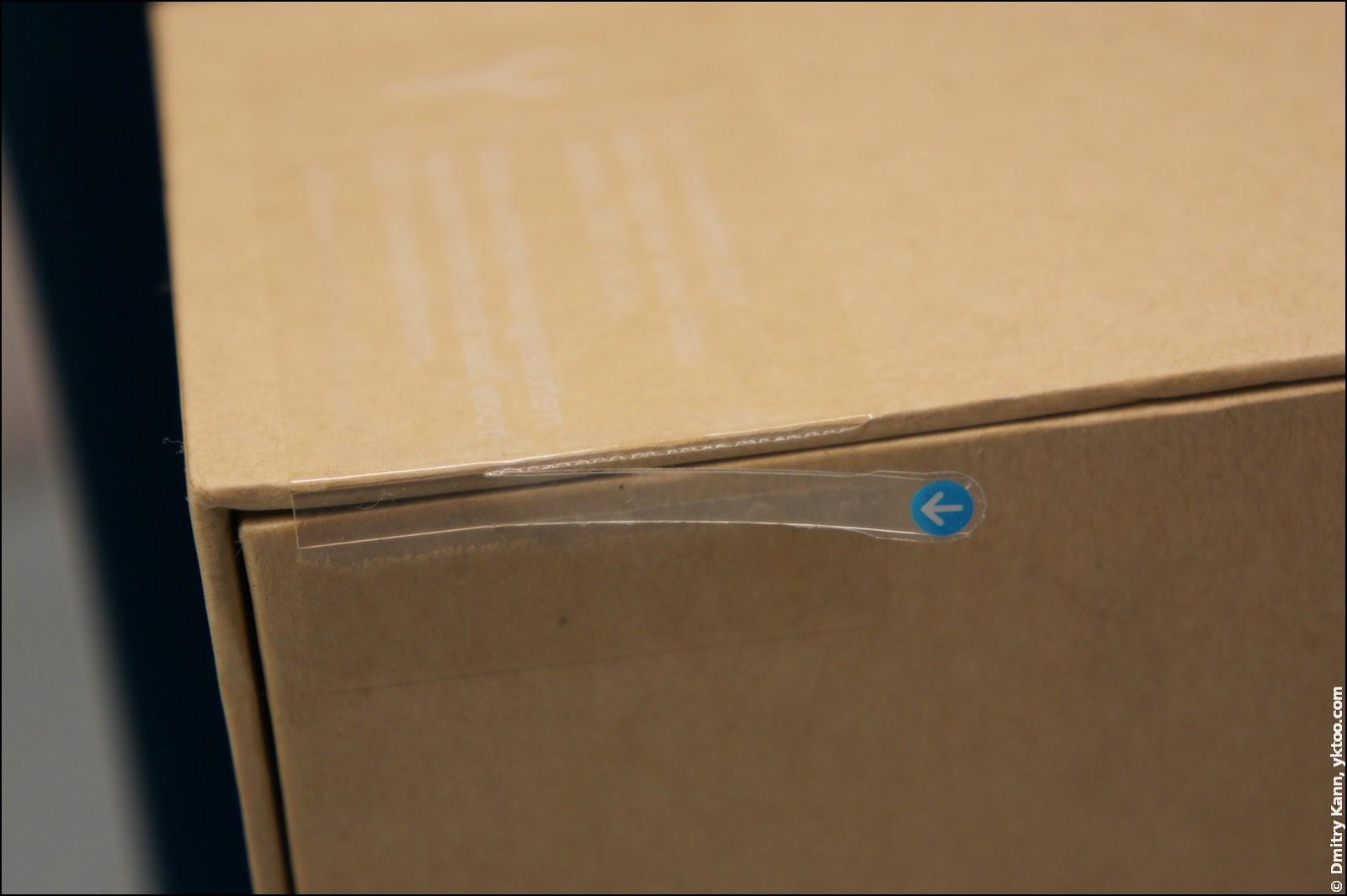 Коробка опечатана.