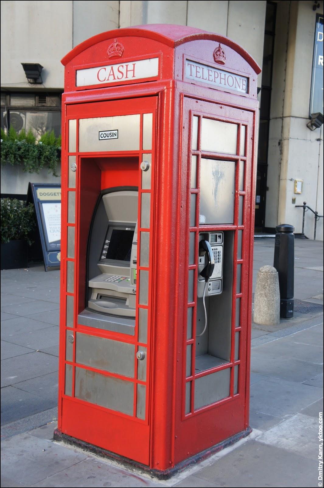 Телефонный банкомат.