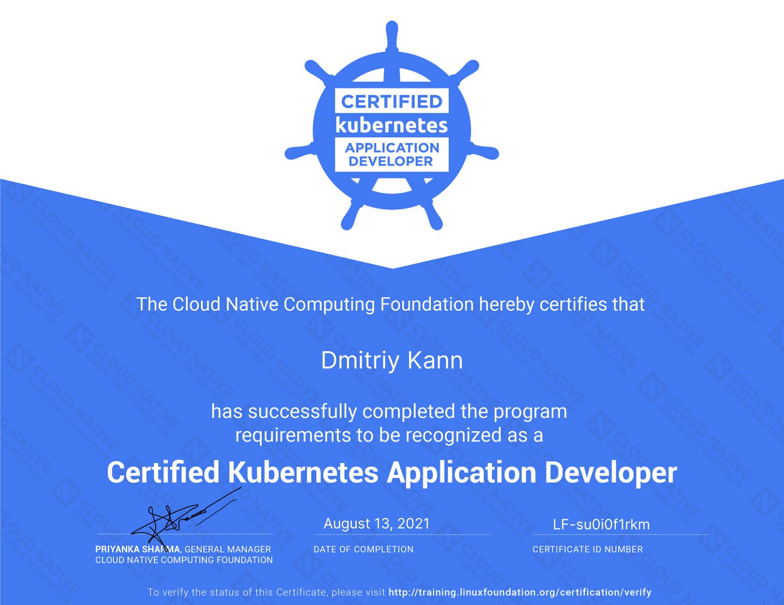 My CKAD certificate.