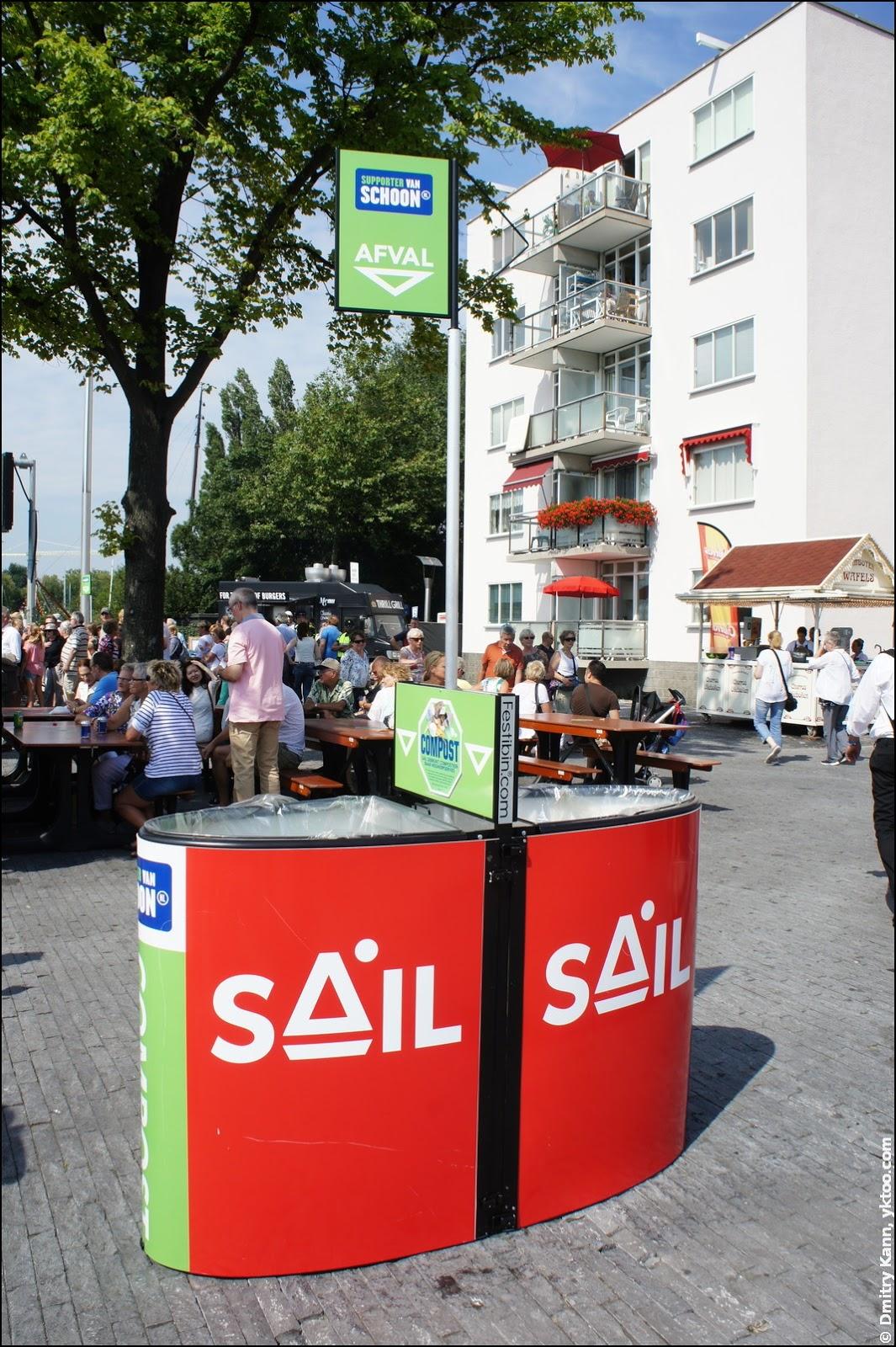 SAIL Amsterdam litter-bin.