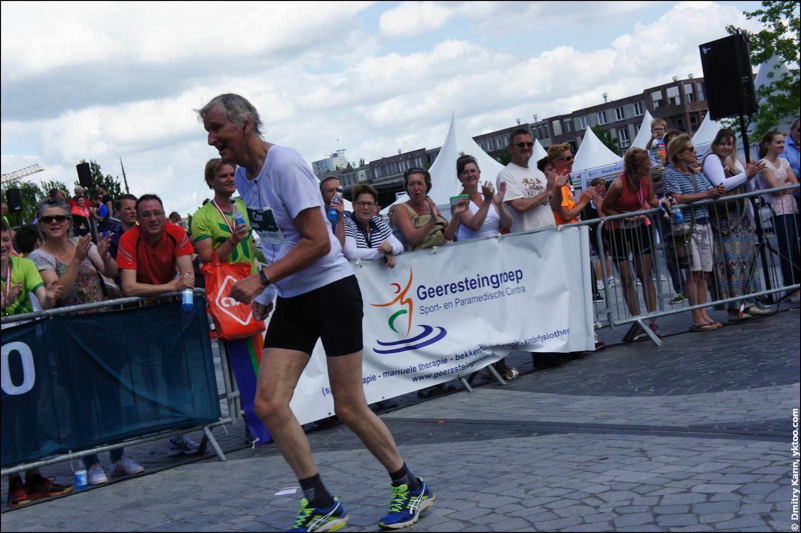 Marathon Amersfoort.