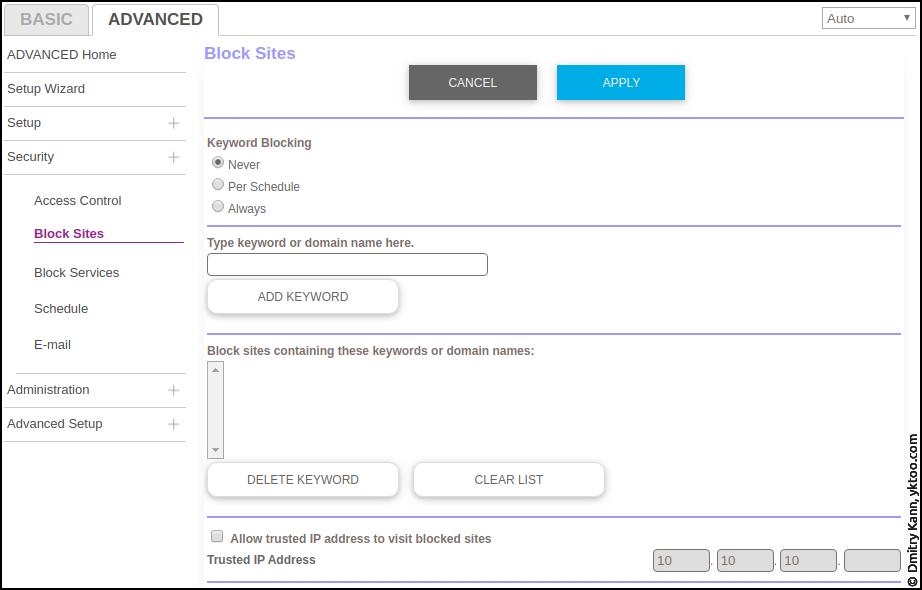 Advanced ⇒ Security ⇒ Block sites.