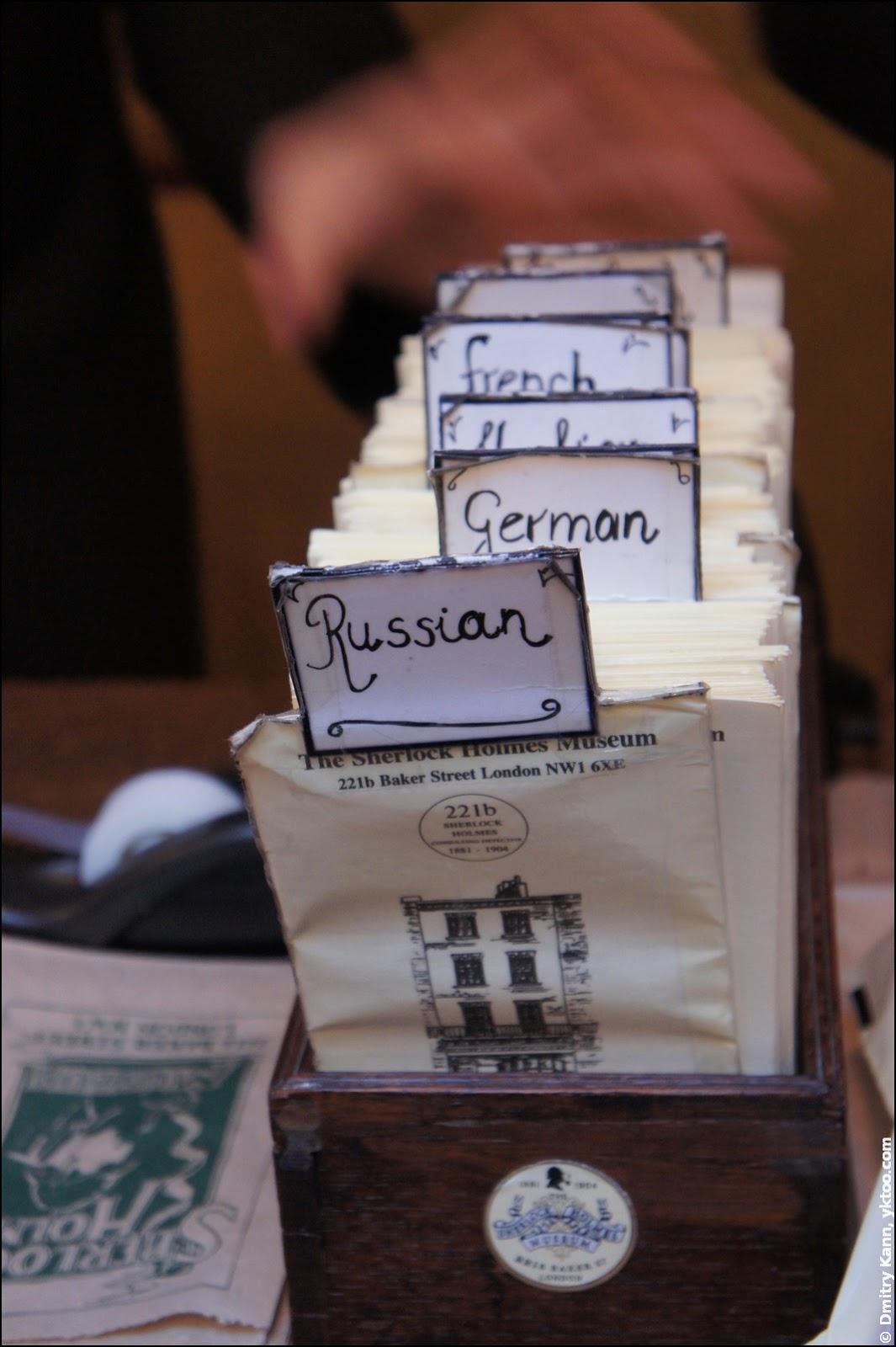 Лавка музея Шерлока Холмса: брошюры.