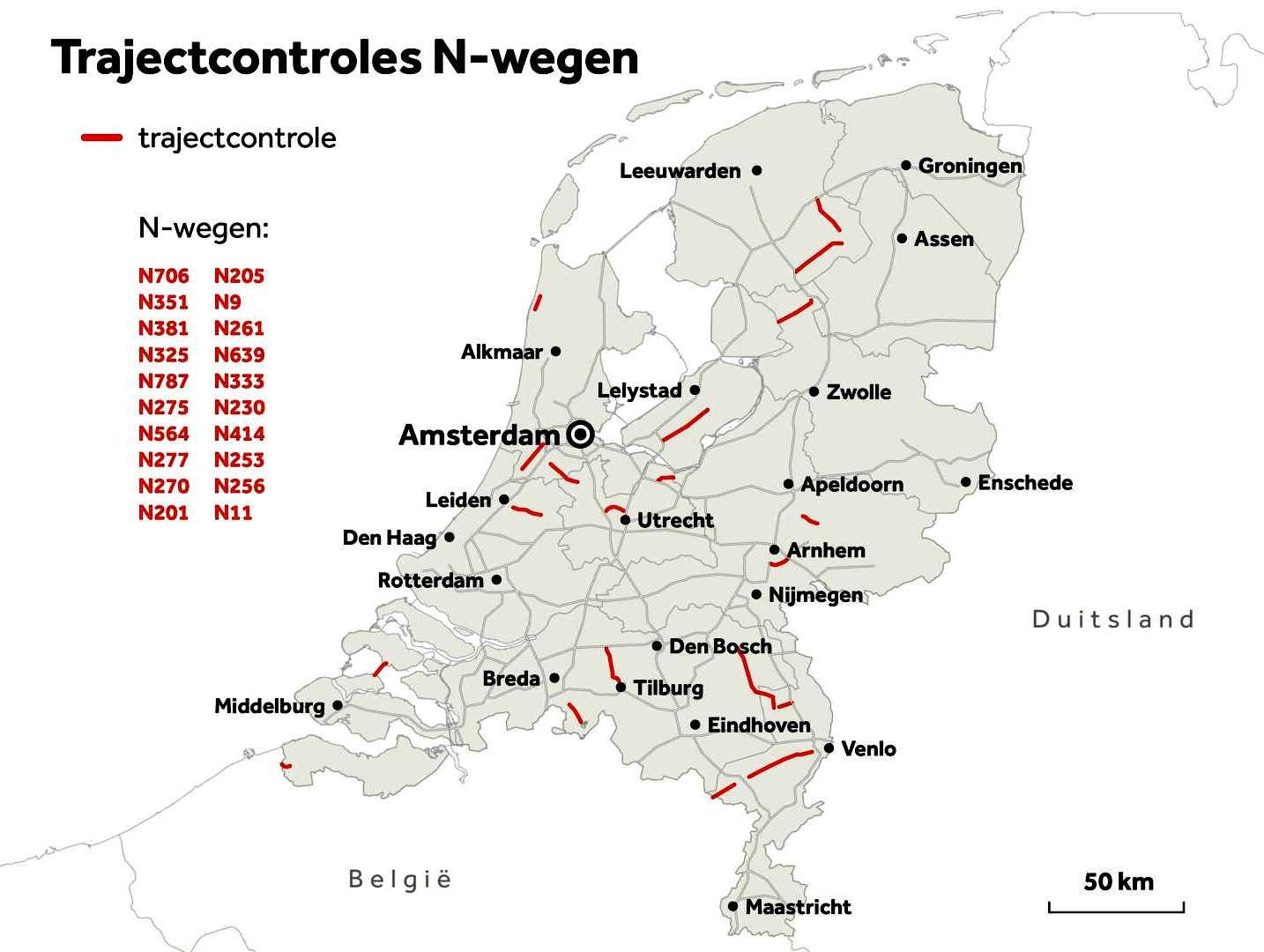 Системы магистрального контроля на провинциальных дорогах. Источник: NOS.