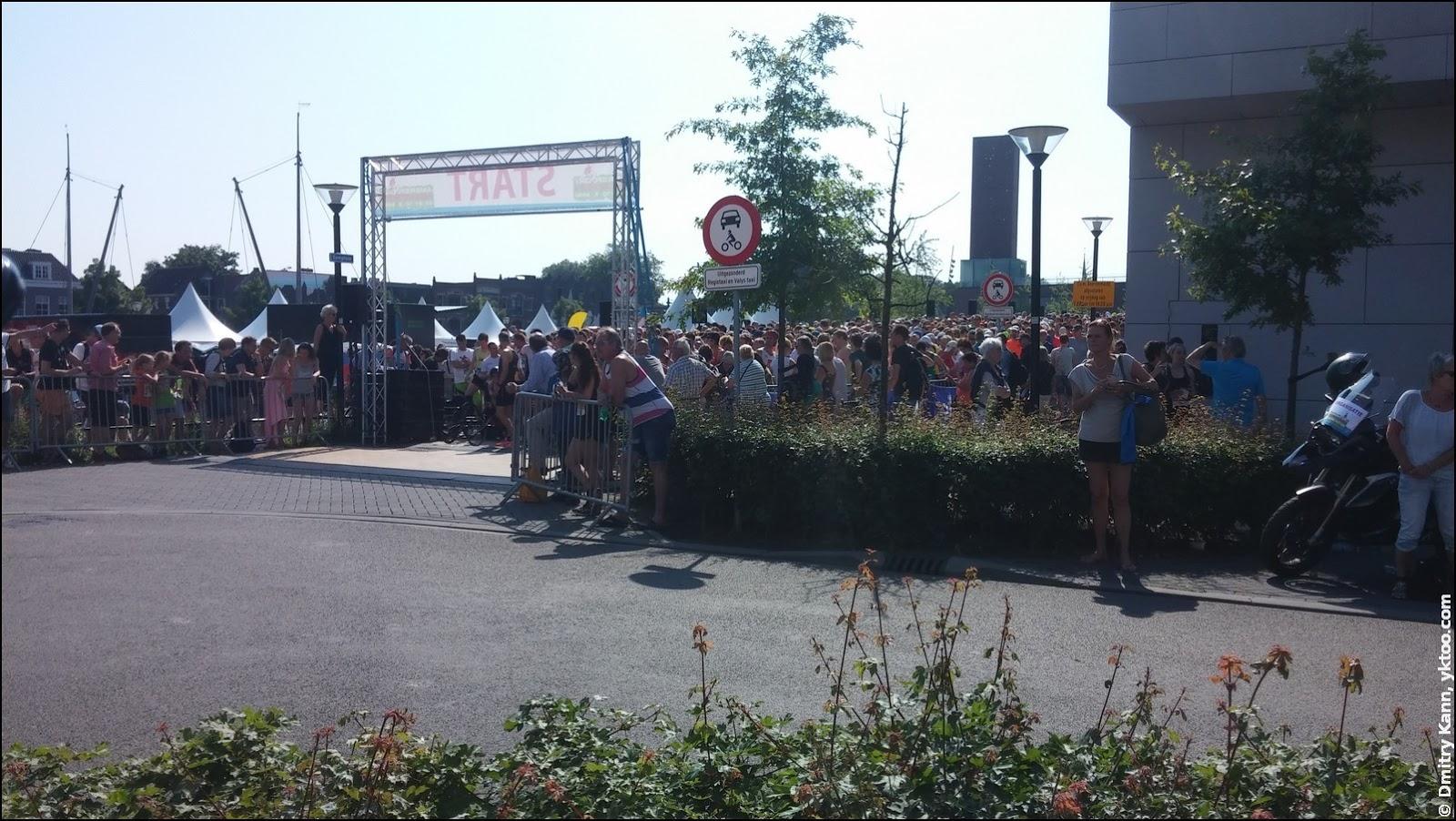 The start line.